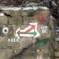 снимка на Табела за маршрутите, намира се до морените при пионерски лагер Танчов